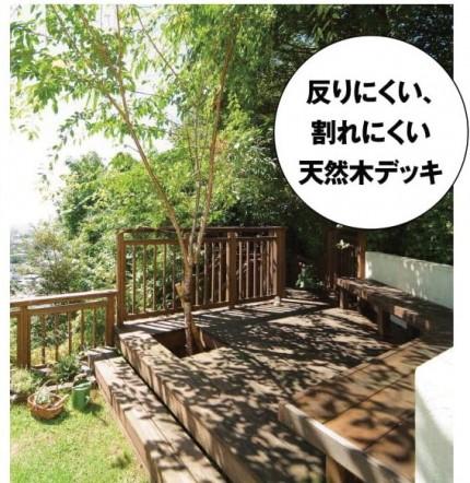 0291_PR326000-5-09
