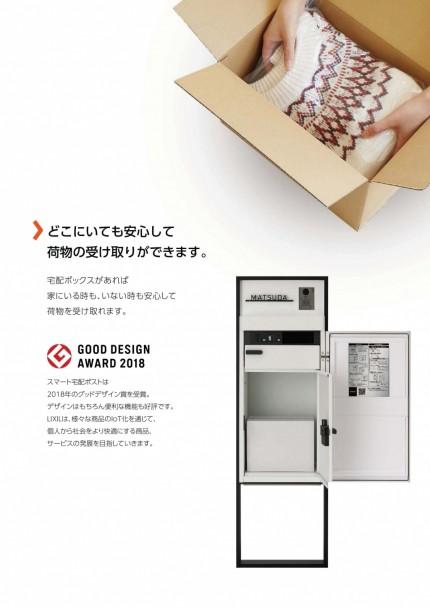 EZ1200_0002-1