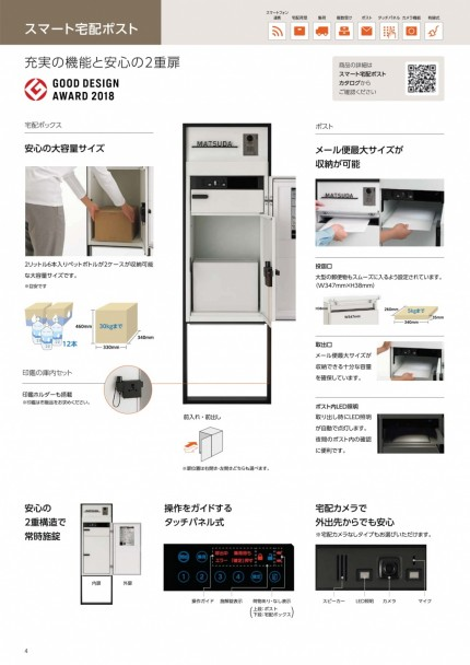 EZ1200_0006-1