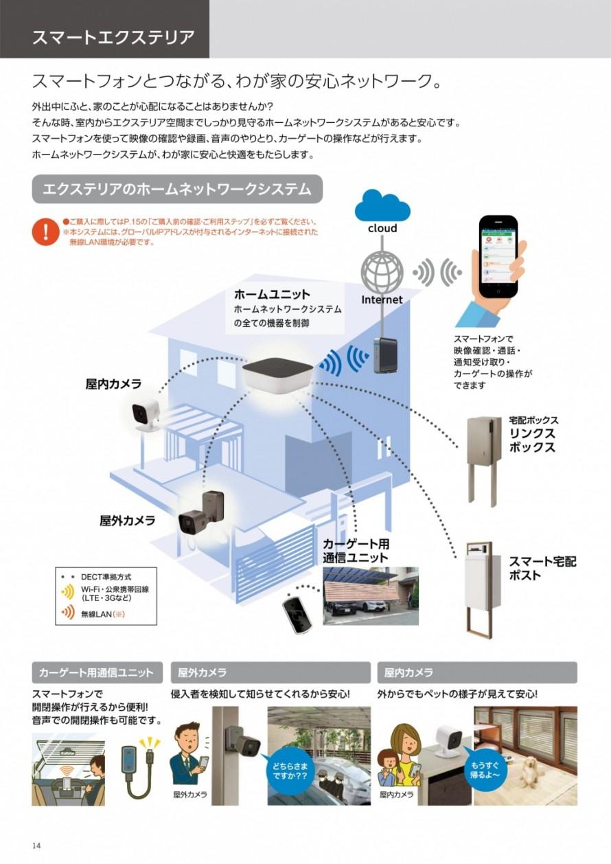 EZ1200_0016-11