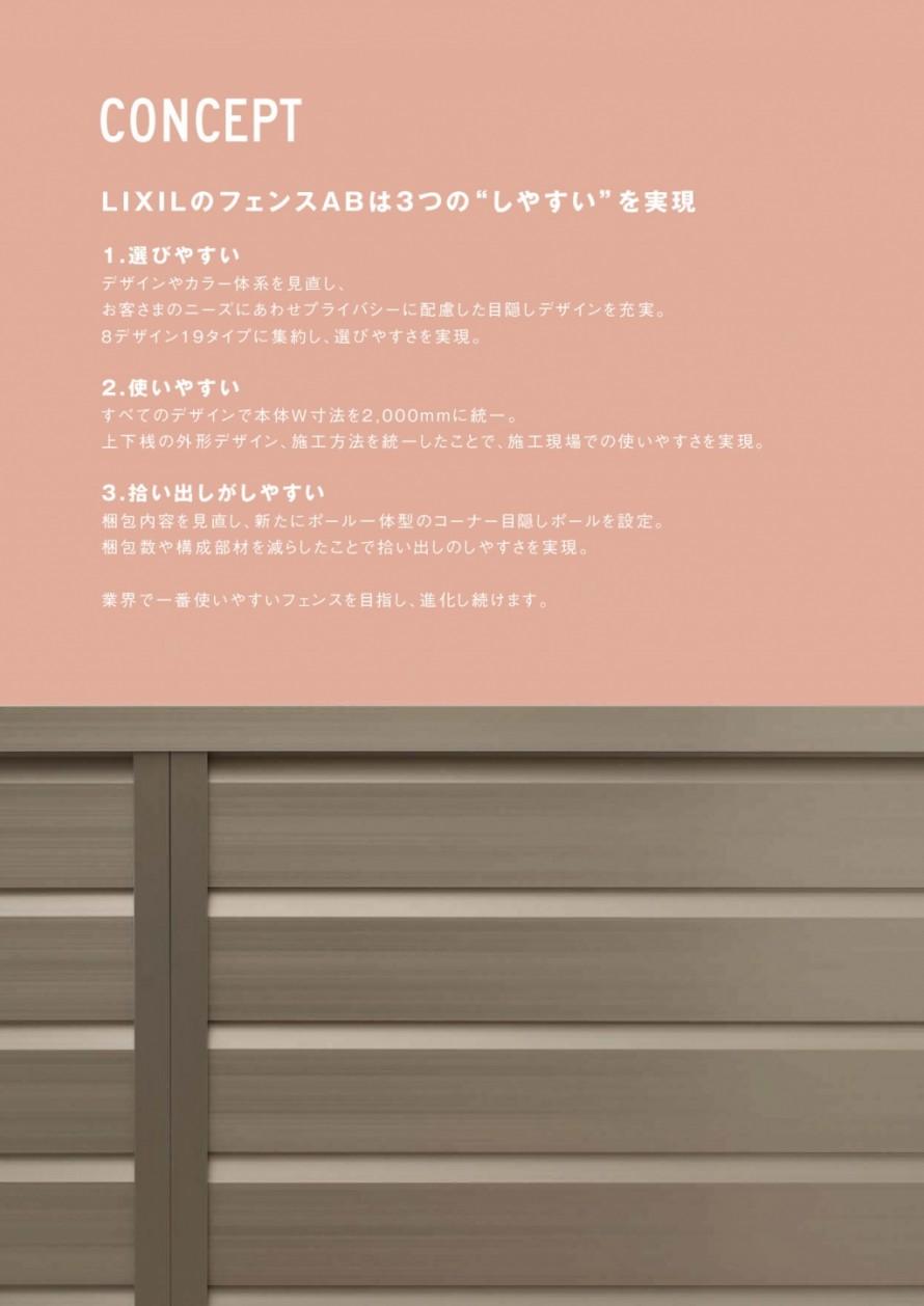 EZ4600_P2_3_p001
