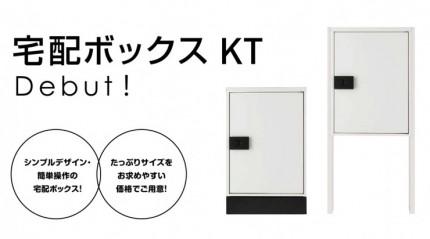 KT-column1