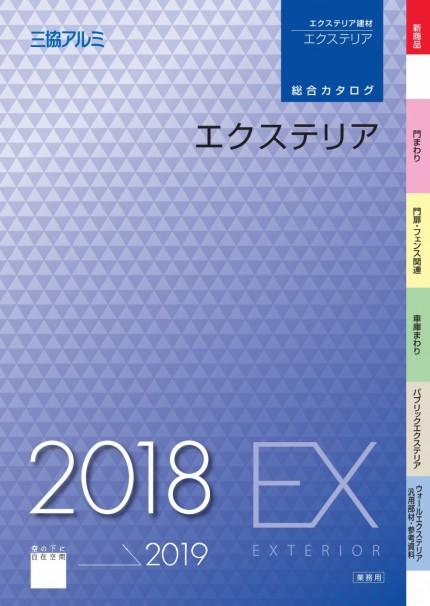 STX1175A_P1_1-001