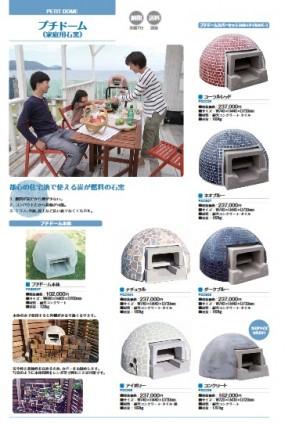 Screenshot_2018-08-09-00346-pdf-1