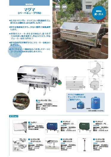 Screenshot_2018-08-09-00349-pdf
