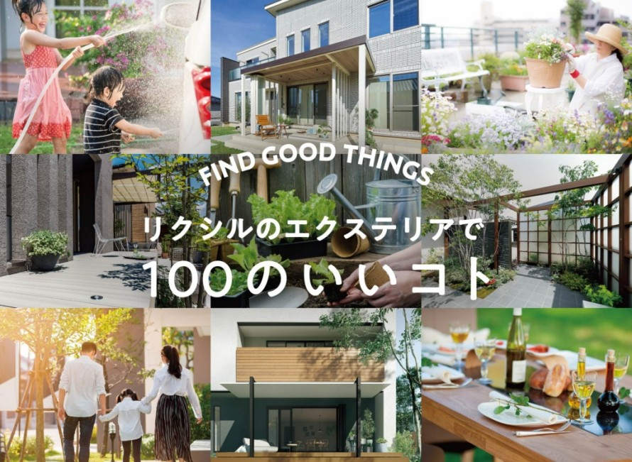 banner-100good1-2000x1465