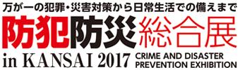 banner_bohan2017