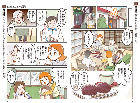 book_sp