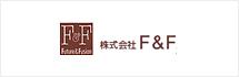 株式会社F&F