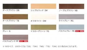 mw_basic_color