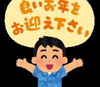 oomisoka_yoiotoshio_summer_man