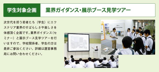 shusaishakikaku_2019_03