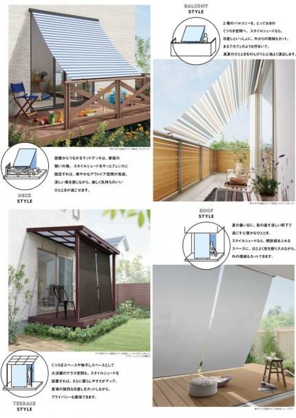 styles-2018-p01